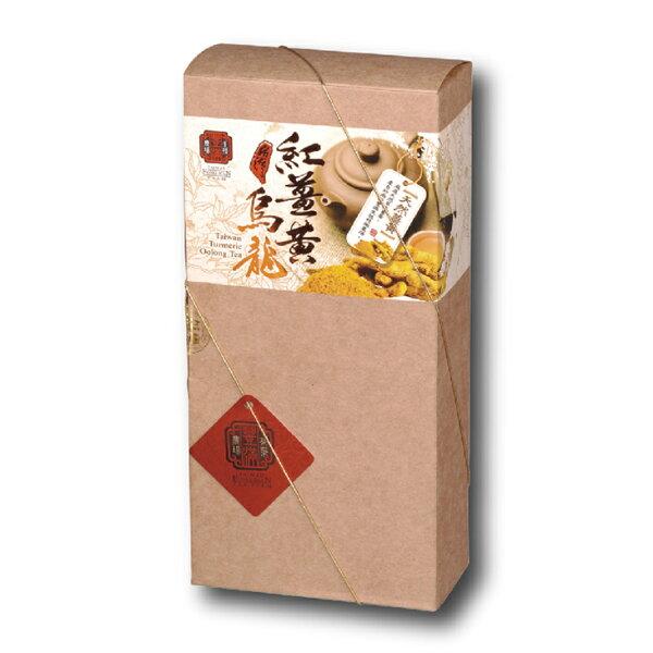 紅薑黃烏龍茶 3.5g*20包入/盒