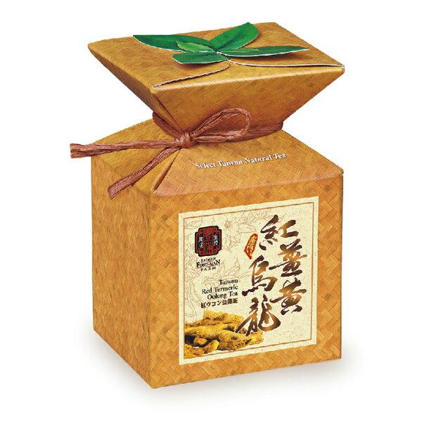 紅薑黃烏龍茶 3.5g*20包入/盒(採茶籃造型特別版)