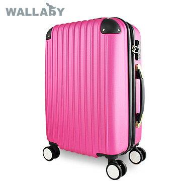 【JOHOYA】20吋-ABS撞色黑邊直條申縮層霧面行李箱《桃紅色》