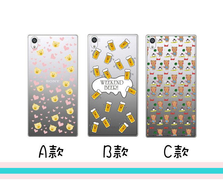 [SONY] ✨ 點點系列透明軟殼 ✨ 日本工藝超精細[Z2,Z3,Z4,Z5,Z5+,Z5C,C4,C5,M4,M5] - 限時優惠好康折扣