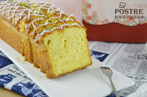 POSTRE波司甜❤好運檸檬磅蛋糕❤  採用有機檸檬/日本特級低筋麵粉/農場新鮮殼蛋產地直送/法國鐵塔牌無鹽奶油/蛋糕保水度極佳,口感綿密細緻,每一口都品嚐到充滿幸福的滋味!