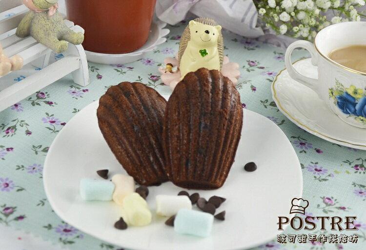 POSTRE波司甜❤金貝巧克力瑪德蓮6入裝❤  巧克力豆 特級低筋麵粉 農場新鮮殼蛋產地直