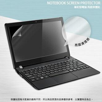 亮面螢幕保護貼 Lenovo Yoga 3 Pro 13.3吋 筆記型電腦螢幕保護貼/筆電/亮貼