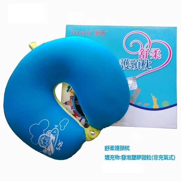 『121婦嬰用品館』惠氏 舒柔護頸枕 0