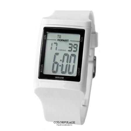手錶 都會休閒時尚多功能運動電子錶 純白色系 中性款防水50米 柒彩年代【NE1631】贈送禮盒
