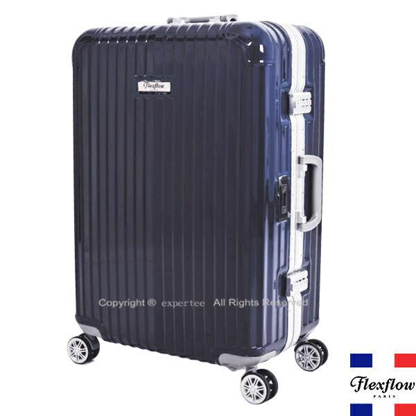 【騷包館】Flexflow 羅亞爾旅人 26吋 世界第一智能秤重鋁框飛機輪行李旅行箱 深藍 FLG16PRL26