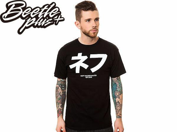 BEETLE PLUS 西門町 經銷 美國品牌 NEFF 日文 標語 LOGO 球衣 背號 16 黑白 ネフ TEE 滑板 NF-93 0