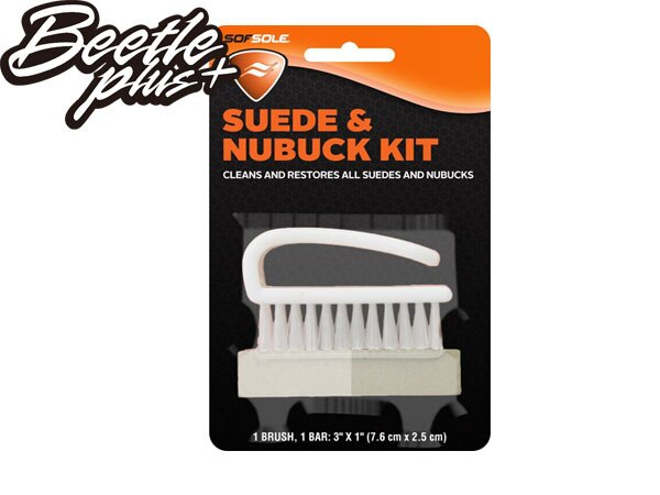 BEETLE PLUS SOFSOLE SUEDE & NUBUCK KIT 麂皮 橡皮擦 麂皮刷 清潔組 去汙 球鞋保養