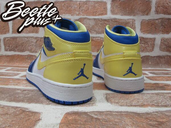 BEETLE PLUS 全新 NIKE GIRLS AIR JORDAN 1 MID GS 女鞋 黃藍白 喬丹 一代 復活節配色 555112-118 2