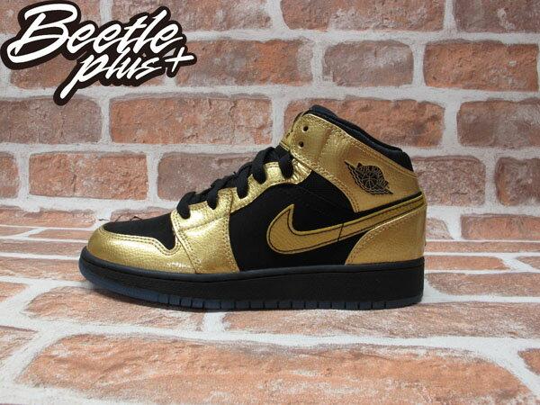 BEETLE NIKE AIR JORDAN 1 MID GS 黑金 皮革 一代 高筒 女鞋 555112-905