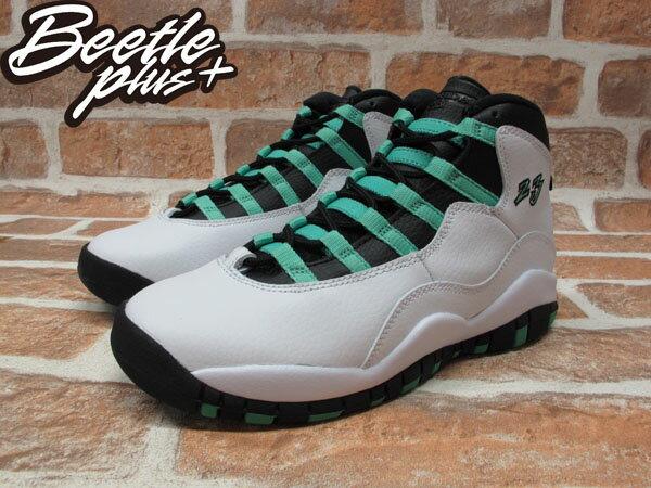 BEETLE PLUS 全新 NIKE AIR JORDAN 10 GS VERDE 復活節 十代 白綠 女鞋 705180-118 1