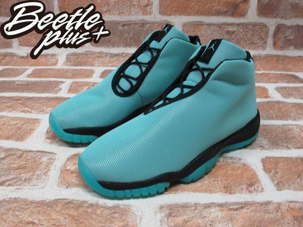 BEETLE PLUS NIKE AIR JORDAN FUTURE GS 蒂芬妮綠 反光 3M 大童女鞋 685251-300 1