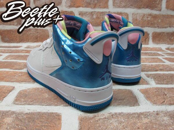 西門町 BEETLE PLUS 美國限定 全新 NIKE GIRLS AJF 6 5/8 GS JORDAN FORCE 白藍 童鞋 343105-151 2