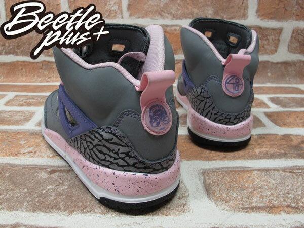 BEETLE PLUS 全新 現貨 NIKE AIR JORDAN SPIZIKE GS 灰粉 紫 合體 女鞋 史派克李 爆裂紋 535712-028 2