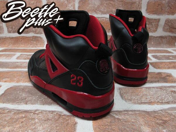 BEETLE PLUS 全新 NIKE AIR JORDAN SPIZIKE ID GS 黑紅 合體 女鞋 史派克李 605243-992 2