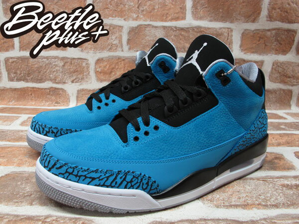 BEETLE PLUS 全新 NIKE AIR JORDAN III 3 RETRO POWDER BLUE 藍 爆裂紋 荔枝皮 阿凡達 男鞋 136064-406 1