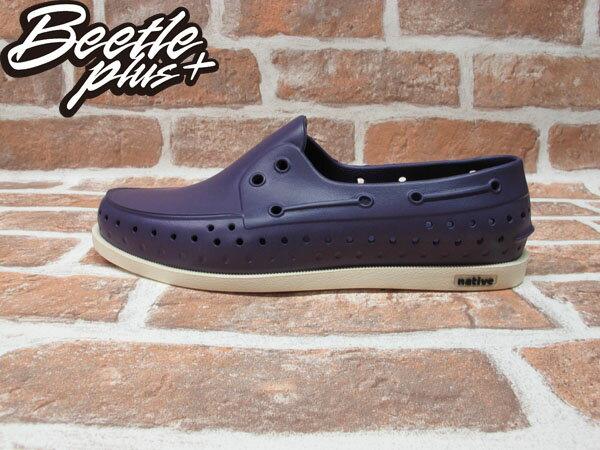 BEETLE PLUS 2012 西門町專賣 全新 NATIVE HOWARD 奶油底 MOTOWN PURPLE 深紫 帆船鞋 GLM11-544