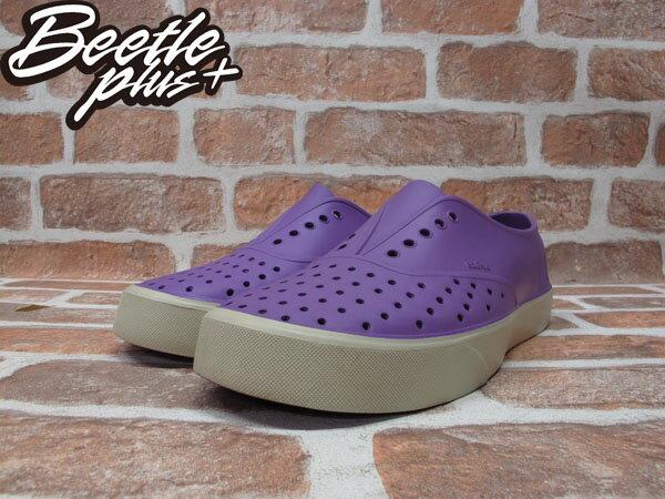西門町 BEETLE PLUS 全新 現貨 加拿大 NATIVE MILLER 超輕量 便鞋 葡萄紫 GOSSIP PURRLE 奶油底 GLM02-GP 1