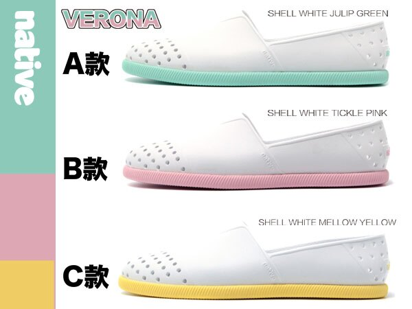 BEETLE PLUS 全新 NATIVE VERONA SHELL WHITE 白粉 白 湖水綠 白黃 馬卡龍 輕量 水手鞋 - 限時優惠好康折扣