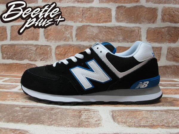 BEETLE PLUS 全新 NEW BALANCE 黑藍 基本款 白N 麂皮 網面 復古 慢跑鞋 ML574KWB 0