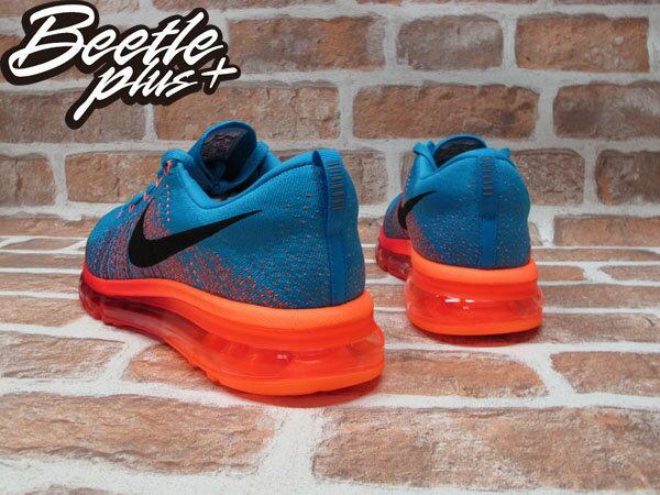BEETLE PLUS  NIKE AIR FLYKNIT MAX 藍橘 漸層 針織 動態飛線 慢跑鞋 620469-406 2