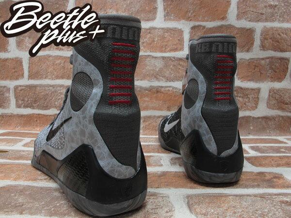 BEETLE PLUS 全新 NIKE KOBE IX ELITE XDR DETAIL 灰黑 大理石 編織 高筒 男鞋 641714-004 2