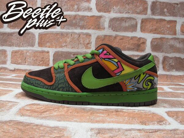 BEETLE NIKE DUNK LOW SB QS DE LA SOUL DLS 經典 OG 太陽花 迪拉蘇 塗鴉 低筒 滑板鞋 789841-332 0