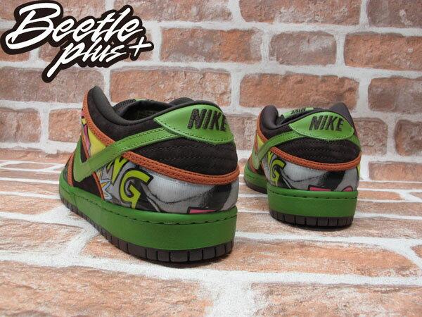 BEETLE NIKE DUNK LOW SB QS DE LA SOUL DLS 經典 OG 太陽花 迪拉蘇 塗鴉 低筒 滑板鞋 789841-332 2