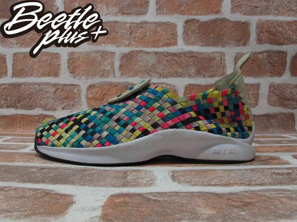BEETLE PLUS 全新 NIKE AIR WOVEN AP PISTACHIO RAINBOW ASIA 彩虹 七彩 編織鞋 慢跑鞋 312422-301 0