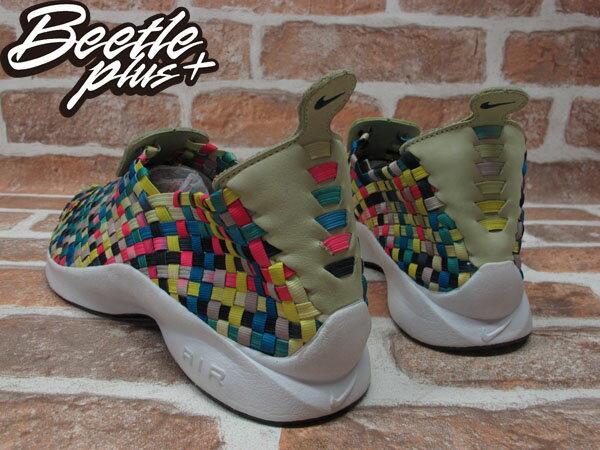 BEETLE PLUS 全新 NIKE AIR WOVEN AP PISTACHIO RAINBOW ASIA 彩虹 七彩 編織鞋 慢跑鞋 312422-301 2