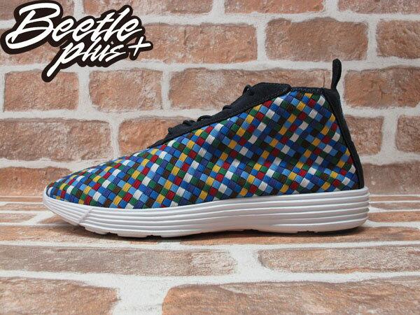 BEETLE PLUS 全新 NIKE LUNAR CHUKKA WOVEN+ 編織 藍 彩虹 格紋 慢跑鞋 398475-400 0