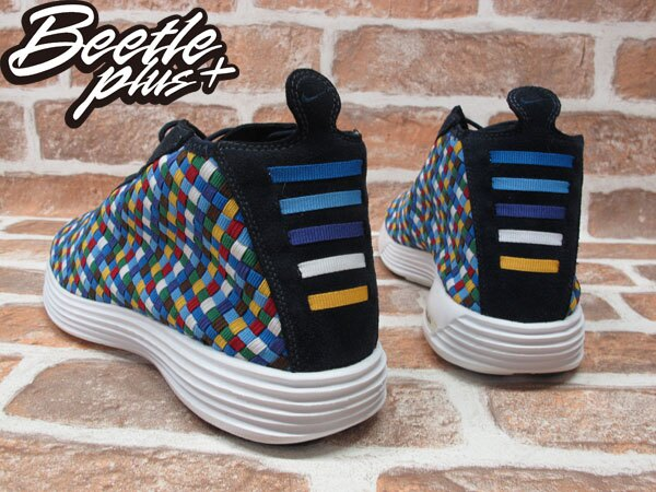 BEETLE PLUS 全新 NIKE LUNAR CHUKKA WOVEN+ 編織 藍 彩虹 格紋 慢跑鞋 398475-400 2
