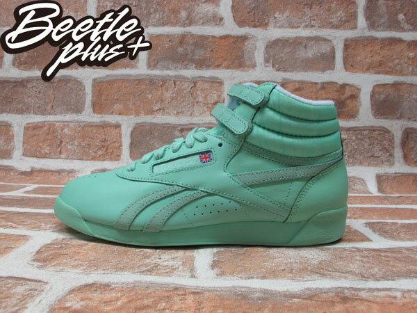 BEETLE REEBOK F/S HI SPIRIT MINT GLOW 蒂芬妮綠 薄荷綠 跳舞鞋 女鞋 M45866