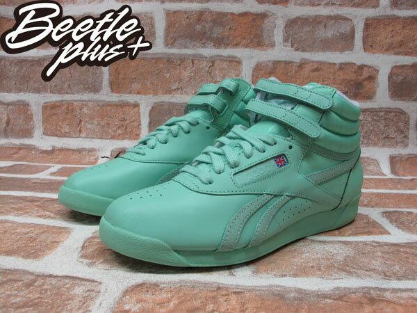 BEETLE REEBOK F/S HI SPIRIT MINT GLOW 蒂芬妮綠 薄荷綠 跳舞鞋 女鞋 M45866 1
