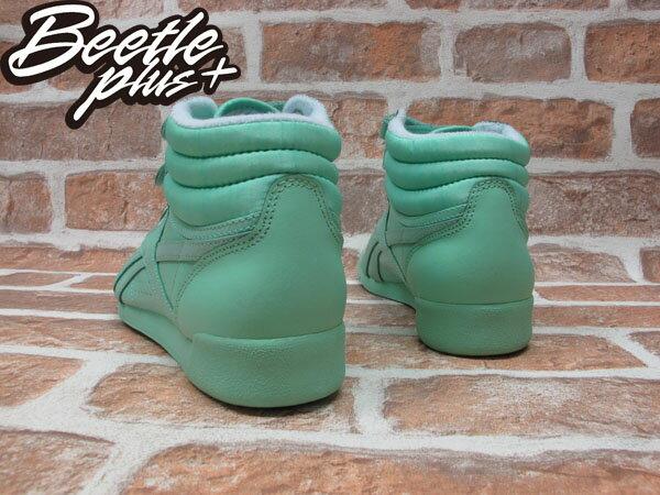 BEETLE REEBOK F/S HI SPIRIT MINT GLOW 蒂芬妮綠 薄荷綠 跳舞鞋 女鞋 M45866 2