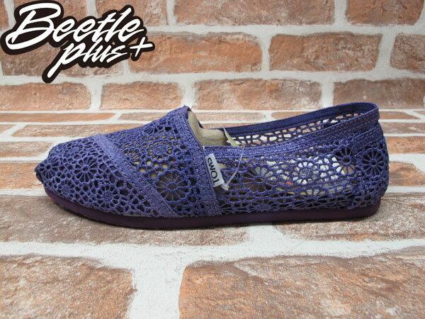 BEETLE PLUS 全新 TOMS CLASSICS PURPLE CROCHET WOMEN 女鞋 雕花 紫 平底 帆布鞋 001096B13-PUR TOMS-02 0