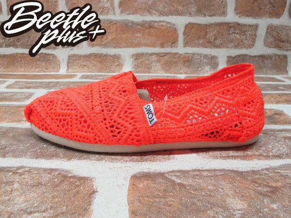 BEETLE PLUS 全新 TOMS CLASSICS NEON CORAL CROCHET WOMEN 女鞋 雕花 橘 平底 帆布鞋 TOMS-016 0