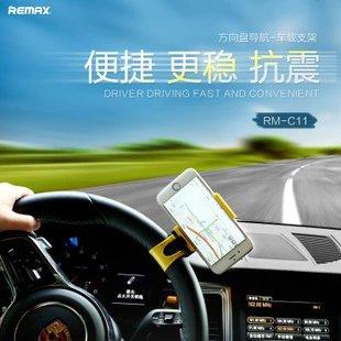 【瞎買天堂x買一送一】Remax 手機車用導航支架 夾在方向盤上 直視前方 更加安全!【HRRMCR01】