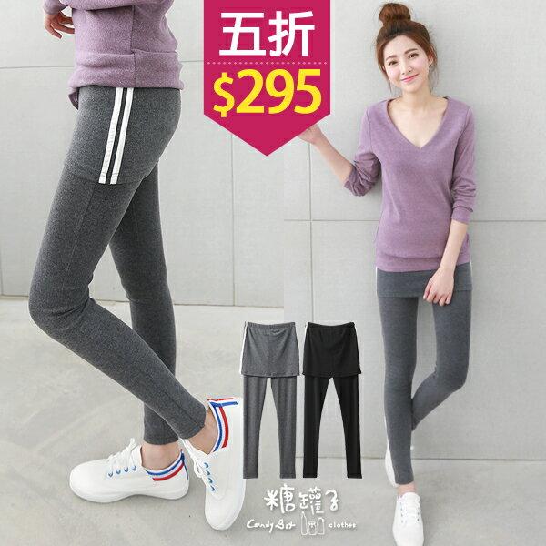 ~ 590五折295~糖罐子雙條短裙假兩件內搭褲→ + ~DD1590~