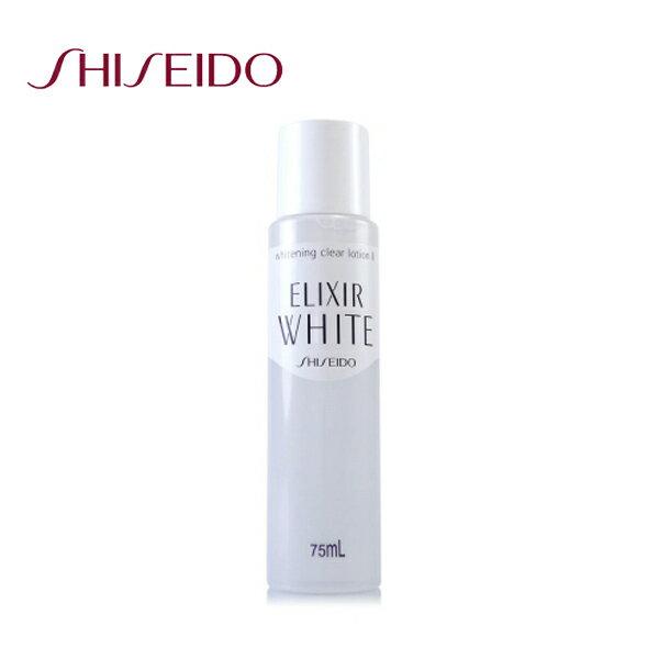 SHISEIDO資生堂  淨白肌密 柔膚水 (滋潤型) 75ml
