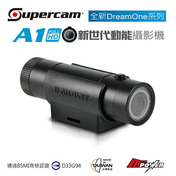 【禾笙科技】送免運 含16G記憶卡 Supercam 獵豹 A1 新世代動能攝影機 IPX8 防水 Full HD1080P高畫質 行車記錄器 機車 摩托車 重機
