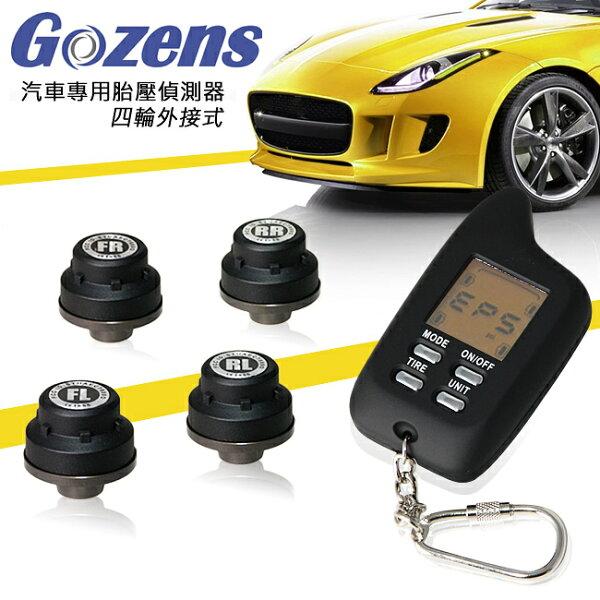 【禾笙科技】Gozens C7889O 四輪外接式 汽車專用輪胎胎壓偵測器~ 內含防偷螺帽