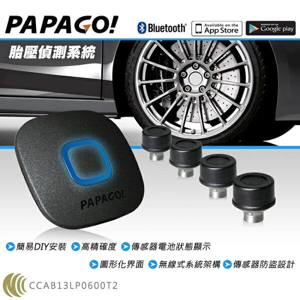 【禾笙科技】PAPAGO! GoSafe TPMS-500BT 藍芽智能胎壓偵測系統