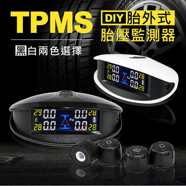 【禾笙科技】NIPPON TPMS X6 無線胎壓偵測器 (胎外式)