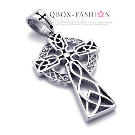 《 QBOX 》FASHION 飾品 【W10021756】精緻個性宇宙能量十字架鑄造316L鈦鋼墬子項鍊