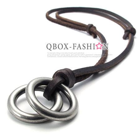 《 QBOX 》FASHION 飾品【 W10021853】精緻個性復古雙環圈扣合金皮革墬子項鍊