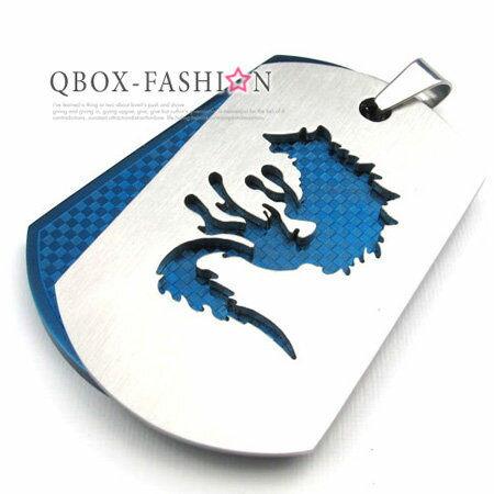《 QBOX 》FASHION 飾品【 W10022512】 精緻個性狼圖騰格紋盾牌316L鈦鋼墬子項鍊(藍)