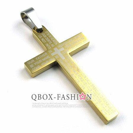 《 QBOX 》FASHION 飾品【W10022752】精緻個性經文十字架316L鈦鋼墬子項鍊(金)