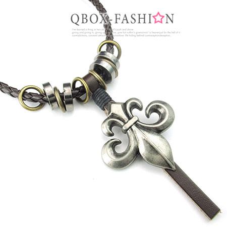 《 QBOX 》FASHION 飾品【W10024527】精緻個性復古克羅心十字架合金皮革墬子項鍊