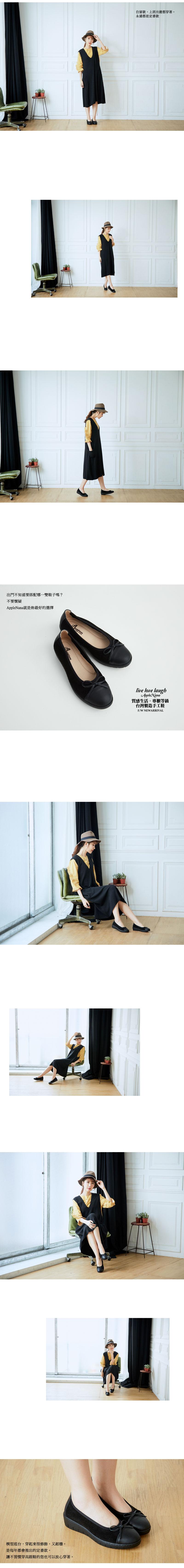 AppleNana。輕量化典雅好搭配真皮娃娃楔型氣墊鞋【QT400111480】蘋果奈奈 5